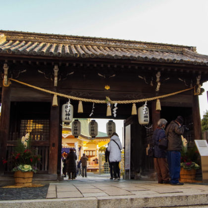 岡山神社にお詣り