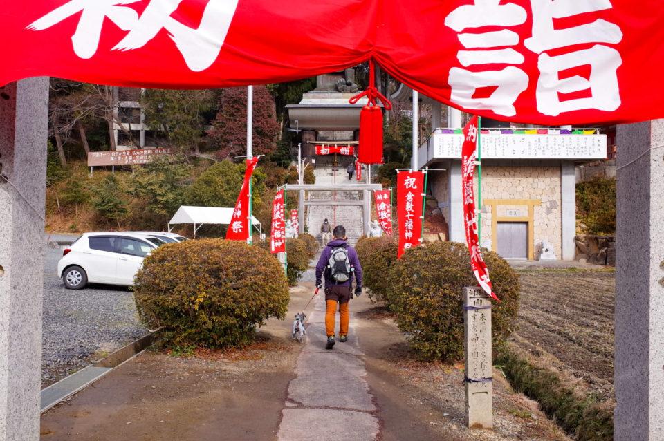 福山(倉敷市・総社市)で犬連れトレッキングと下山後の味噌ラーメン