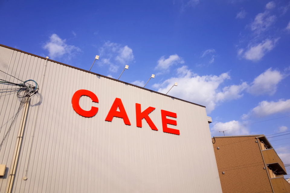最近よく行くケーキ屋さん、パティスリーエスベース