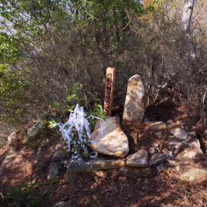 山頂で出会ったご婦人がここにあった祠の話を教えてくれた