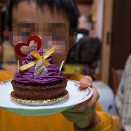 甥っ子は紫芋のケーキをチョイス
